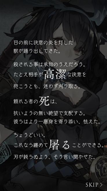 記憶ノ破片3