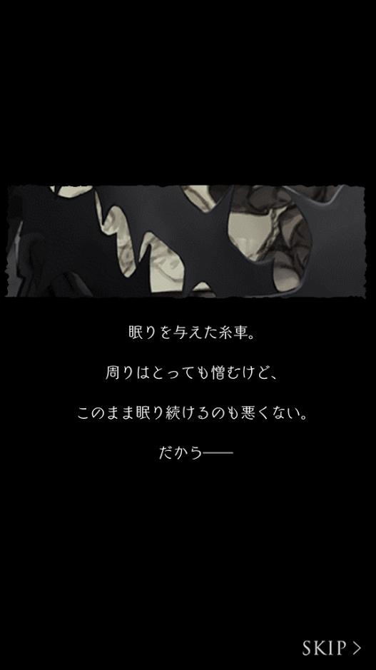いばら姫7