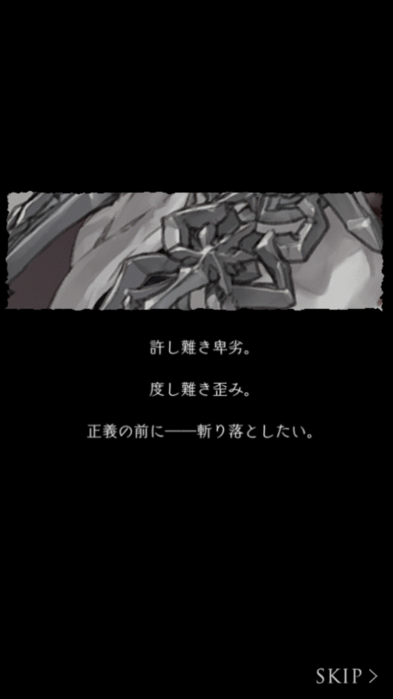Screenshot_20170612-221130