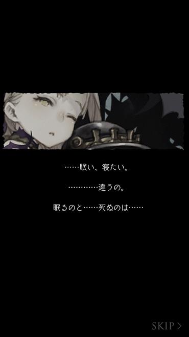 赤ずきんといばら姫8