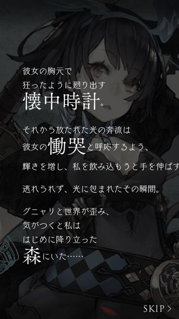 記憶ノ破片5