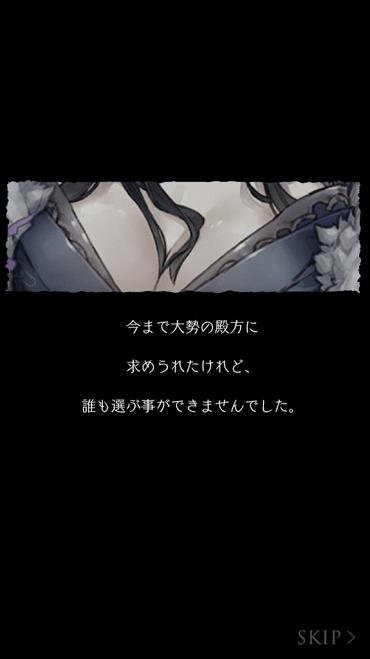 かぐや姫2