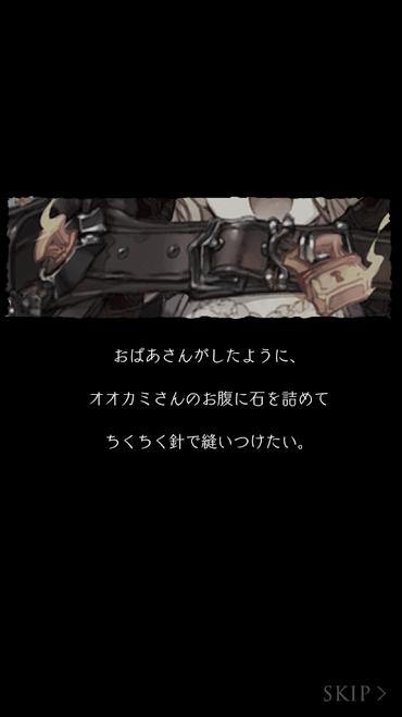 赤ずきん5