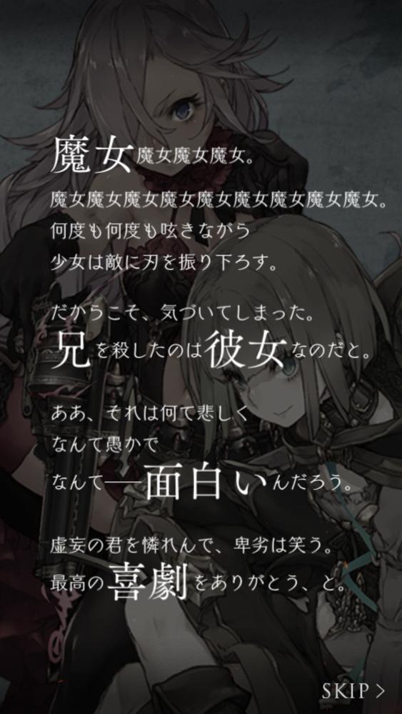 Screenshot_20170611-141226