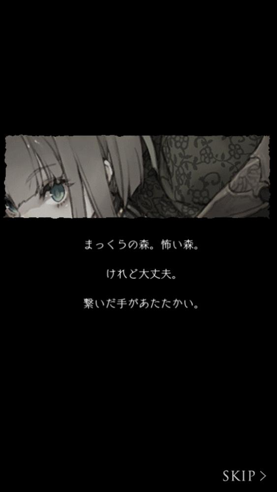 Screenshot_20170609-135339