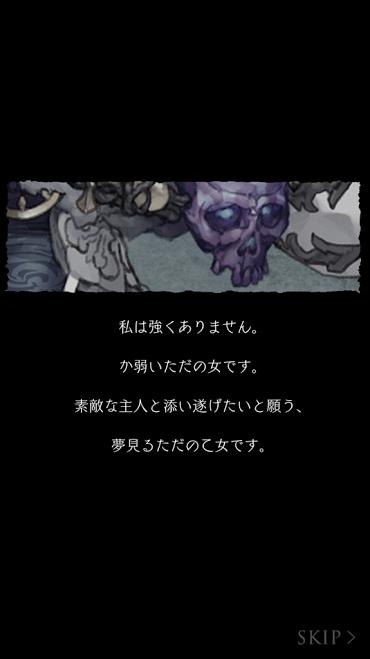 かぐや姫5