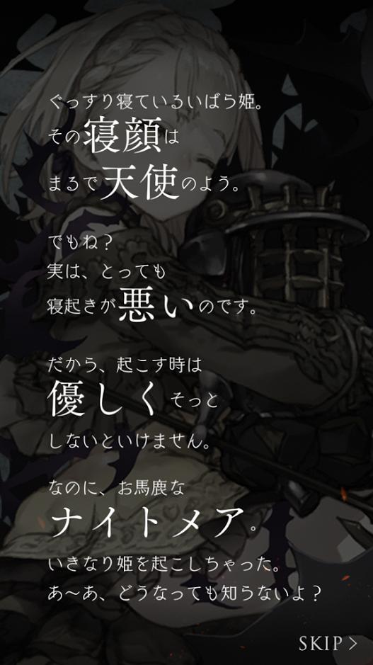いばら姫9