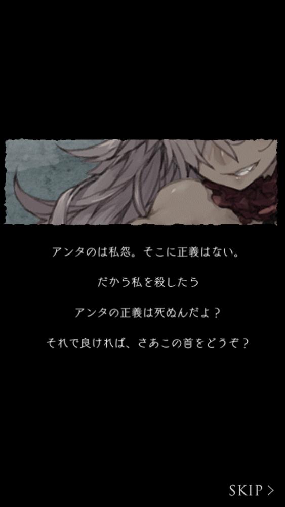Screenshot_20170613-002759