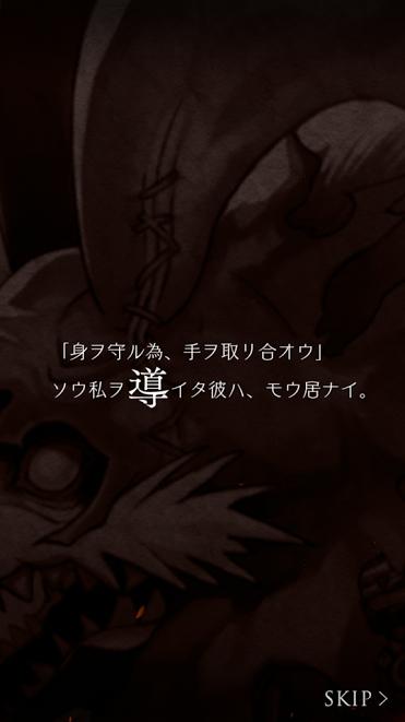 記憶ノ破片7