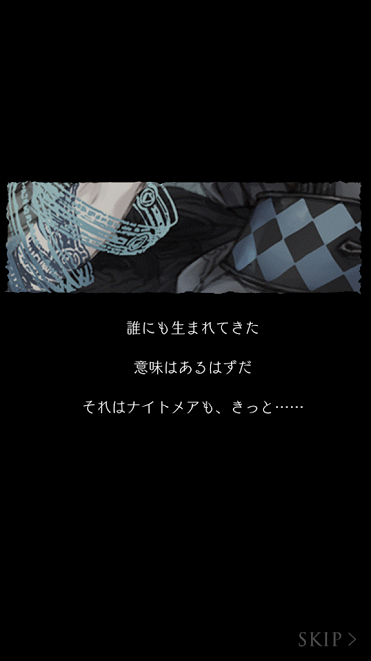 記憶ノ破片1_アリス以外