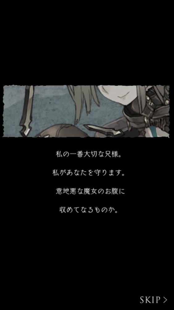 Screenshot_20170611-140247