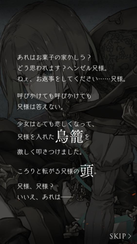 Screenshot_20170611-125258