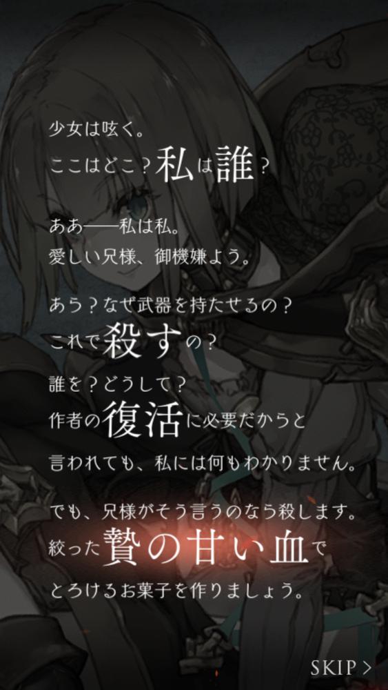 Screenshot_20170609-133551