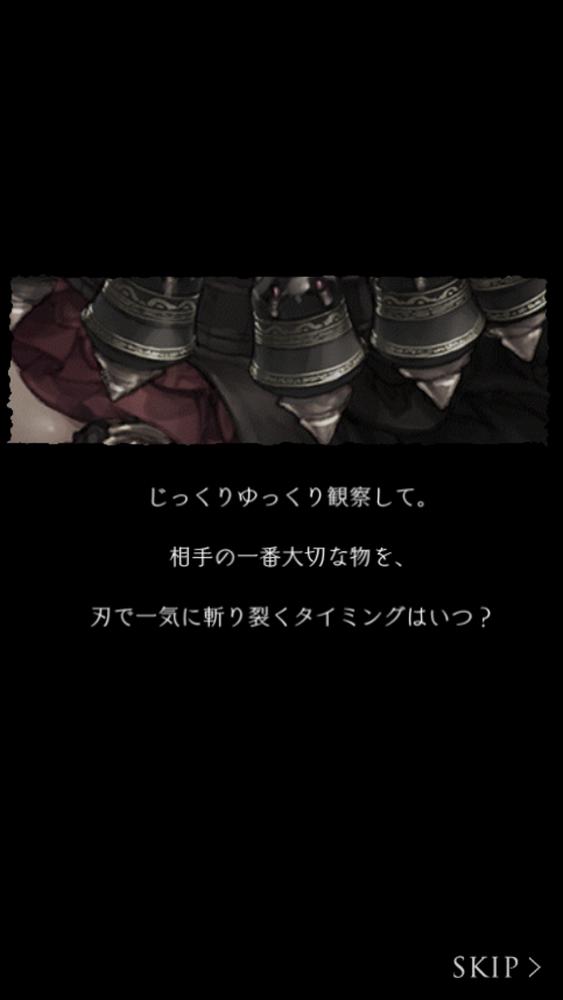 Screenshot_20170611-140046