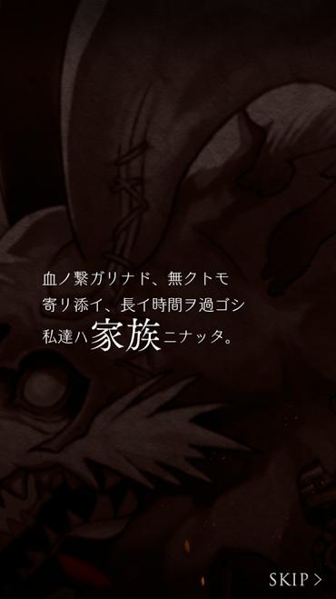 記憶ノ破片6
