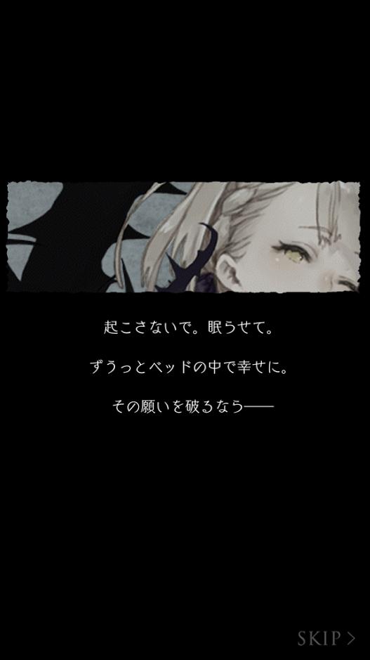 いばら姫8
