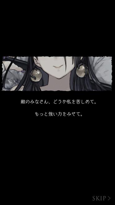かぐや姫8