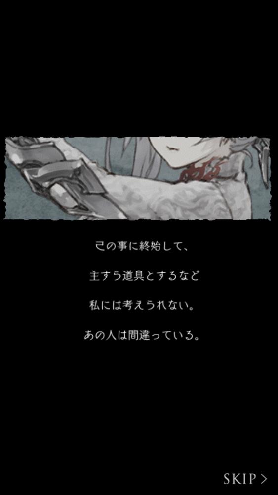 Screenshot_20170612-161312