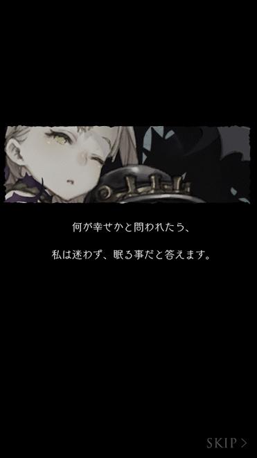 いばら姫3