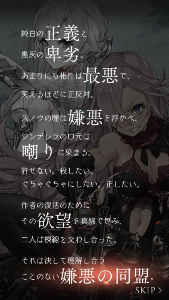 Screenshot_20170612-161059