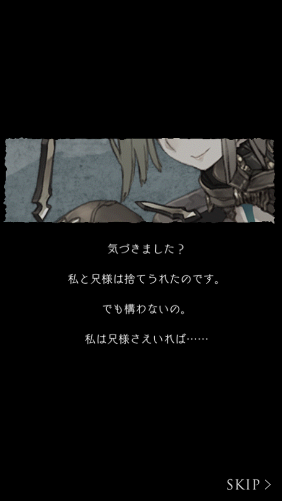 Screenshot_20170611-124125