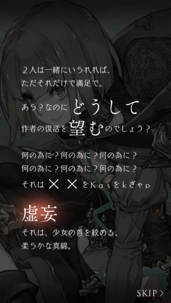 Screenshot_20170611-125508