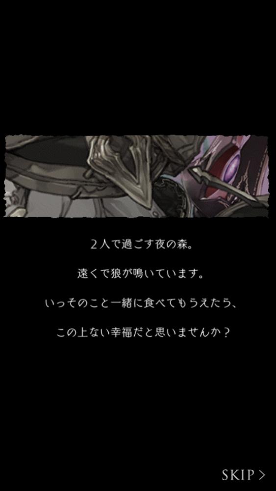 Screenshot_20170611-124650