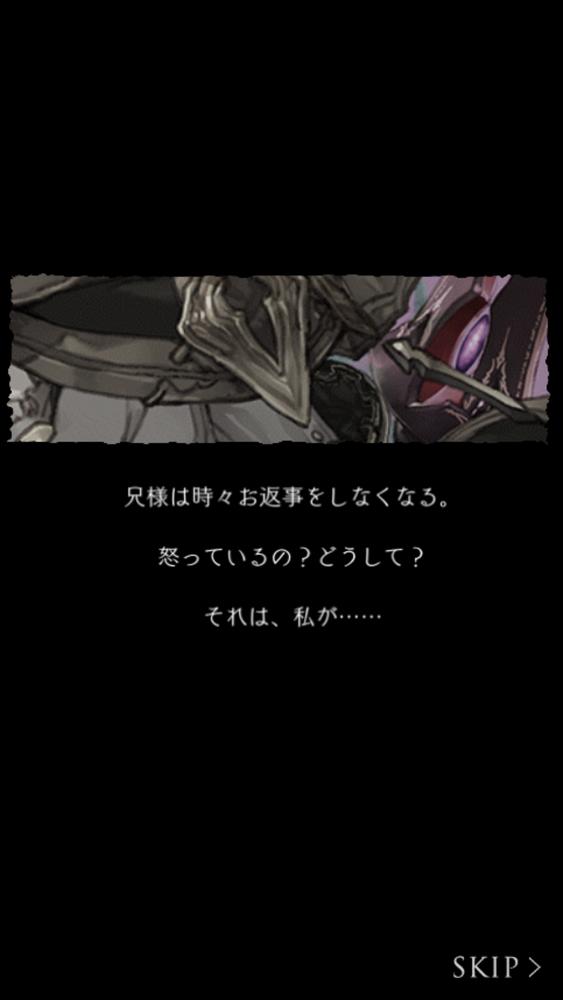 Screenshot_20170611-135707