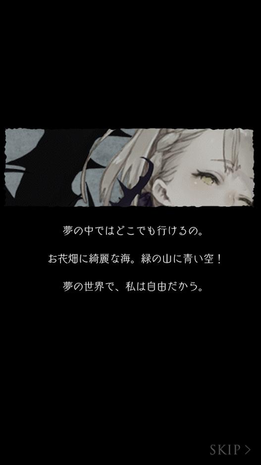 いばら姫5