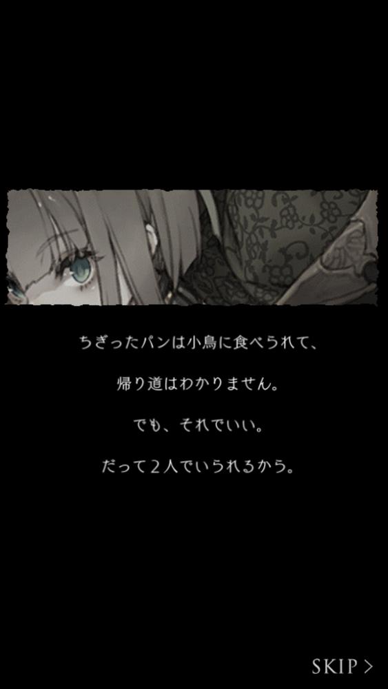 Screenshot_20170611-124314