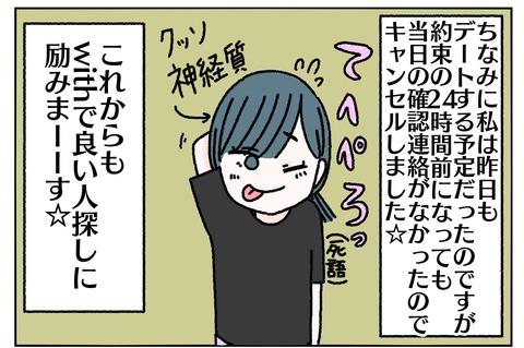 ゆん子50ー2