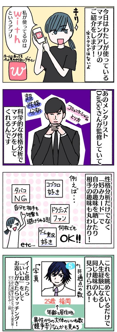 ゆん子50ー1