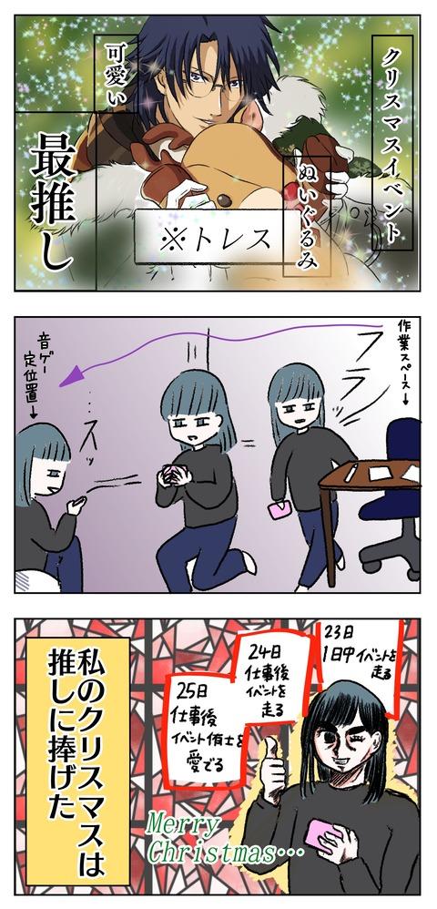 ゆん子74ー2