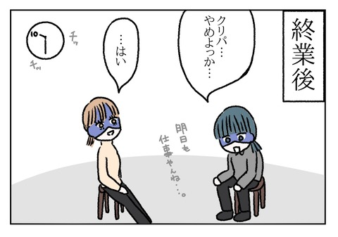 ゆん子77ー2