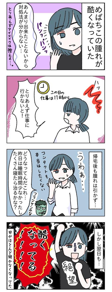 ゆん子69