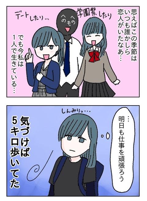 ゆん子62-2