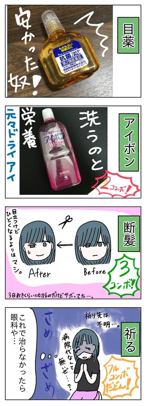 ゆん子71
