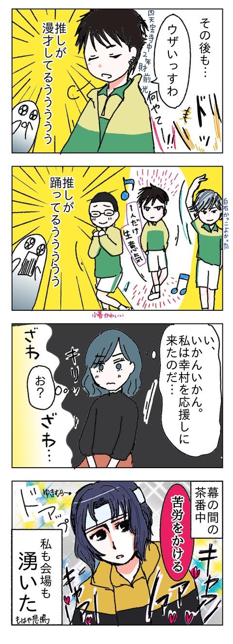 ゆん子66