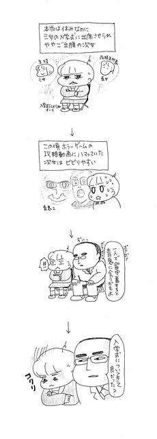 IMG_20180312_入学式青鬼怖い