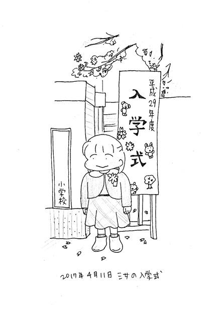 IMG_20180418_三女入学式