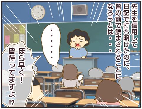 教師A81