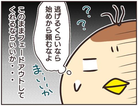 友ヤバ80