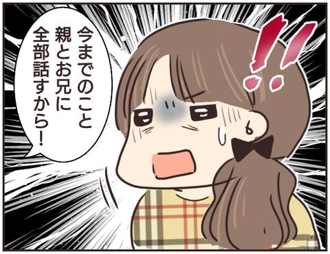 友ヤバ272