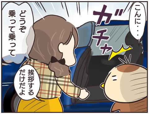 友ヤバ141