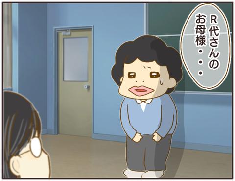 教師A248