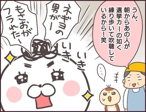恋愛経験0男子89