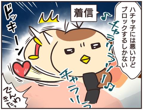友ヤバ41