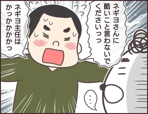 恋愛経験0男子40