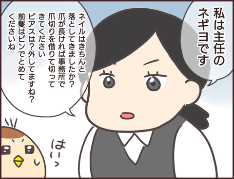 恋愛経験0男子4