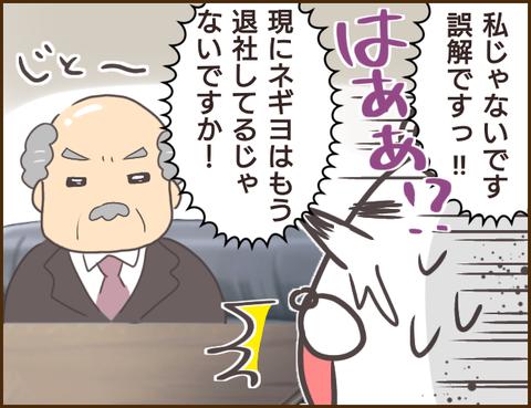 恋愛経験0男子59